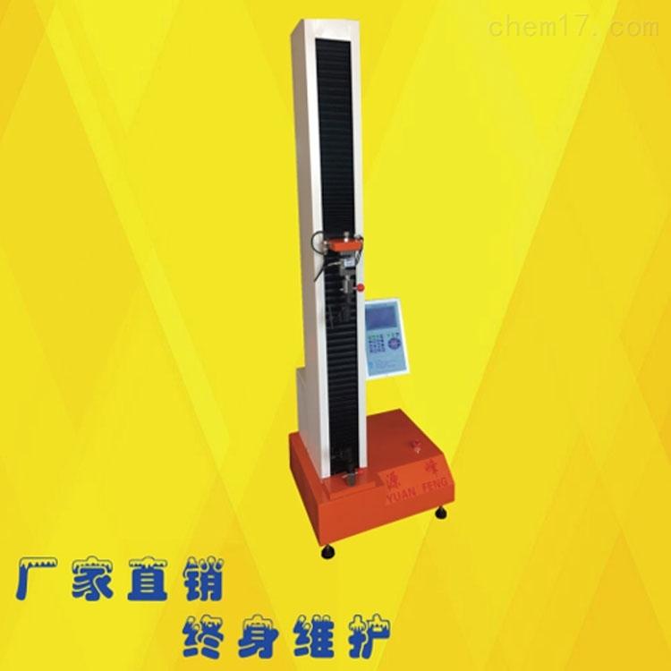 保鲜膜拉力试验机