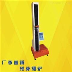 BWN-15KN保鲜膜拉力试验机