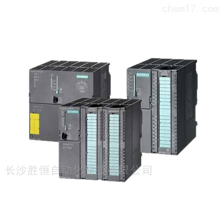 西门子S7-300模拟输出6ES7332-5HF00-0AB0