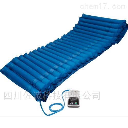 YPD-2·V型医疗防褥疮喷气床垫