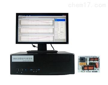 杭州愛華 AWA6128FD分頻器測試儀聲級計生產廠家噪音檢測儀