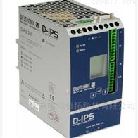 D-IPS250C-60deutronic   电源
