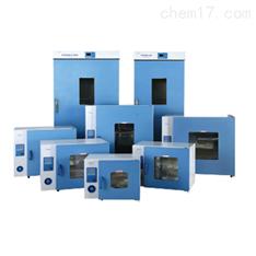 實驗烤箱DHG-9425A高溫干燥箱上海一恒