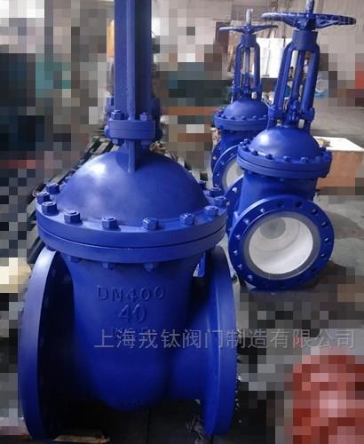 Z41TC陶瓷排渣闸阀