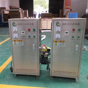 水箱自洁式微电解水处理机