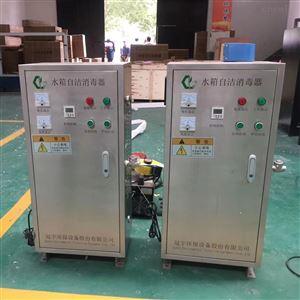 太原外置式水箱微电解水处理机