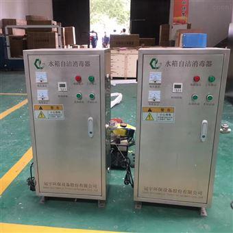 SCII-50HB-PLC-B-C杭州外置式水箱微电解水处理机