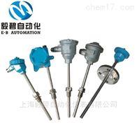 WRCK-542WRCK系列铠装防爆式热电偶厂家