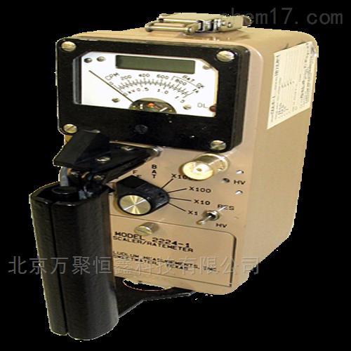 RG-2224表面沾污仪 α/β闪烁体探头 包邮