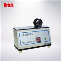 DRK188胶粘带压滚机