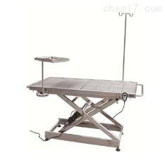 不锈钢动物手术台