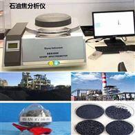 铜合金全元素分析仪EDX4500H