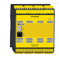 PSC1-C-100德国SCHMERSAL安全控制器