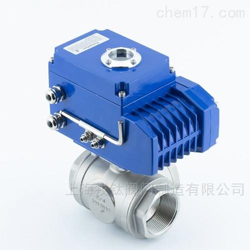 Q914F电动L型三通球阀