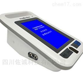 M7型脉搏波血压计