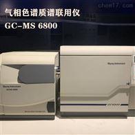 GCMS6800ROHS2.0增塑剂邻苯检测仪
