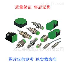 Z3N色标/槽型光电开关