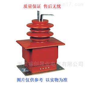 LFS-10 200/5,LFS-10 300/5电流互感器