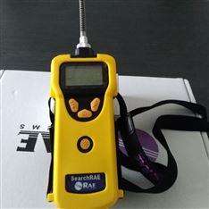 手持式VOC气体检测仪光离子化