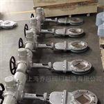 DMZ973W插板阀电动菱形刀闸阀