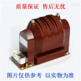 LZZB9-35D电流互感器
