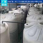 西藏6吨塑料水塔