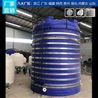 武汉2吨PE罐抗氧化