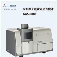 金属元素的含量检测仪AAS6000