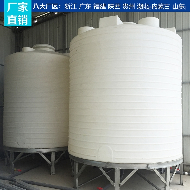 宜昌50吨工地水箱抗老化