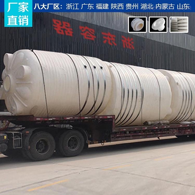 六盘水30吨塑料水塔