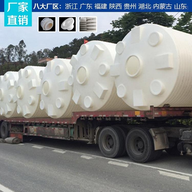黔南10吨塑料水塔