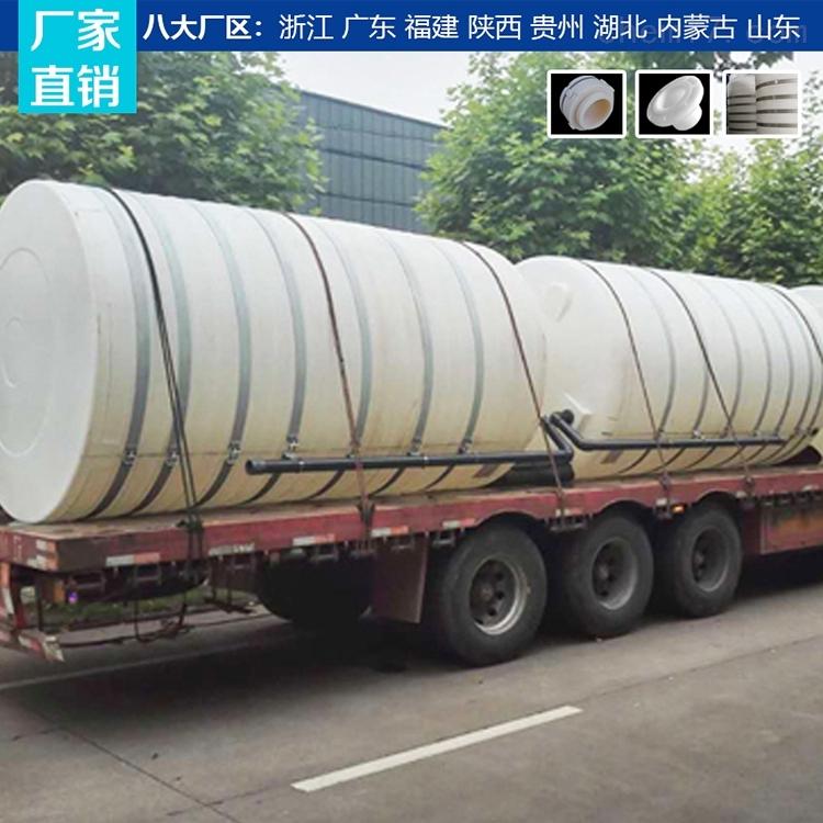 六盘水50吨pe罐性能好