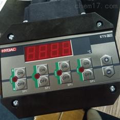 德国HYDAC温控器现货特价直销
