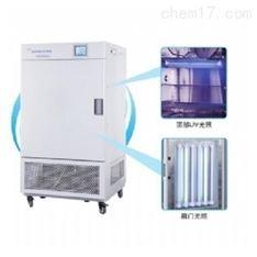 综合药品光稳定性试验箱(紫外光监测与控制