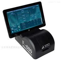 F680紫外荧光法水中油分析仪