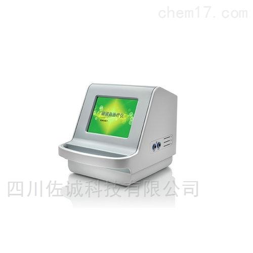 RT900型 磁振热治疗仪
