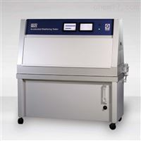 QUV/spray,QUV/SE,QUV/UVC紫外老化箱