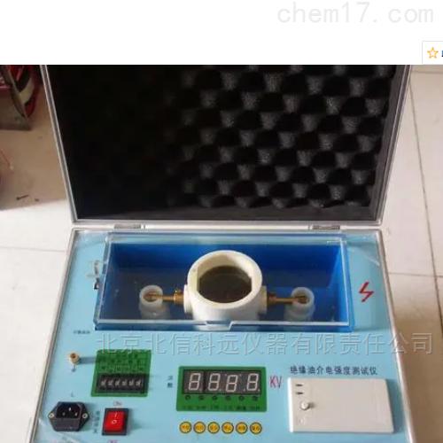 绝缘油介电强度测试仪 绝缘油绝缘强度测定仪 液体绝缘材料强度检测仪 电气开关绝缘强度测量仪