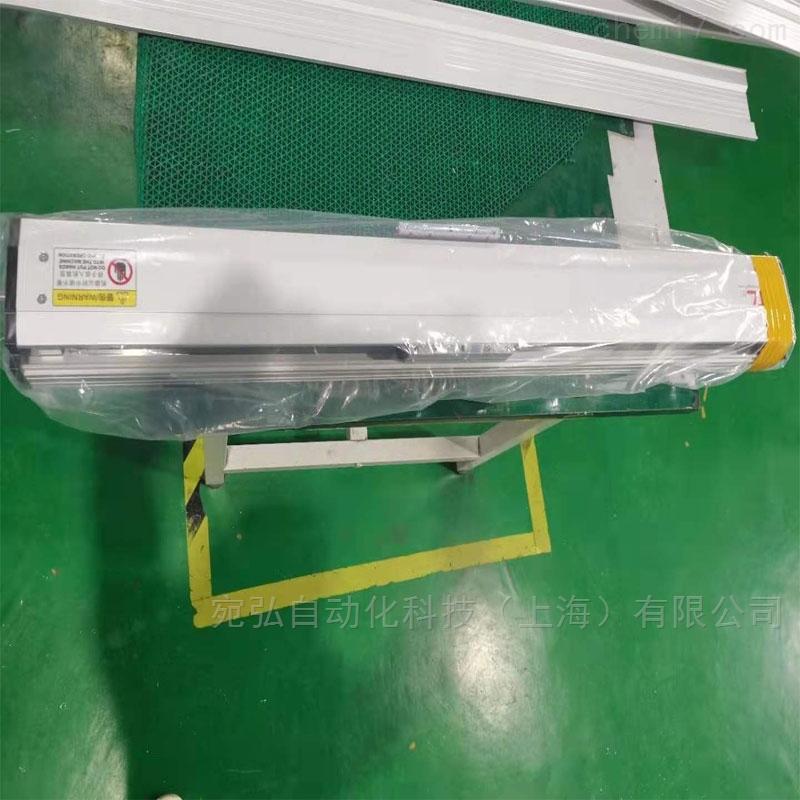 半封闭同步带模组RST80-P90-S450-ML