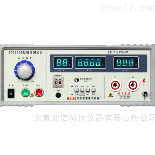 电容电压特性测试仪 数字电容测试仪 半导体器件检测仪