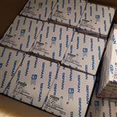 LT-M-0350-P杰佛伦GEFRAN压力传感器常规现货批发出售