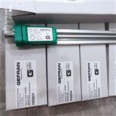KS-N-E-E-B25D-M-V寻找GEFRAN位移传感器靠谱供货商/上海念慈