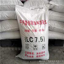 LC7.5型B型轻集料混凝土厂家