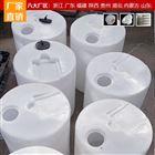 六盘水15吨塑料桶