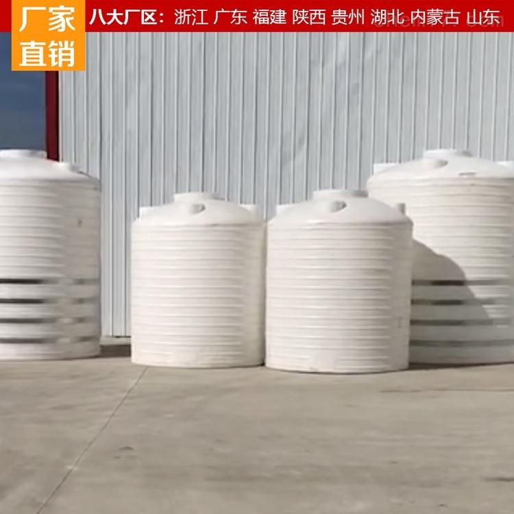 贵阳10吨塑料桶