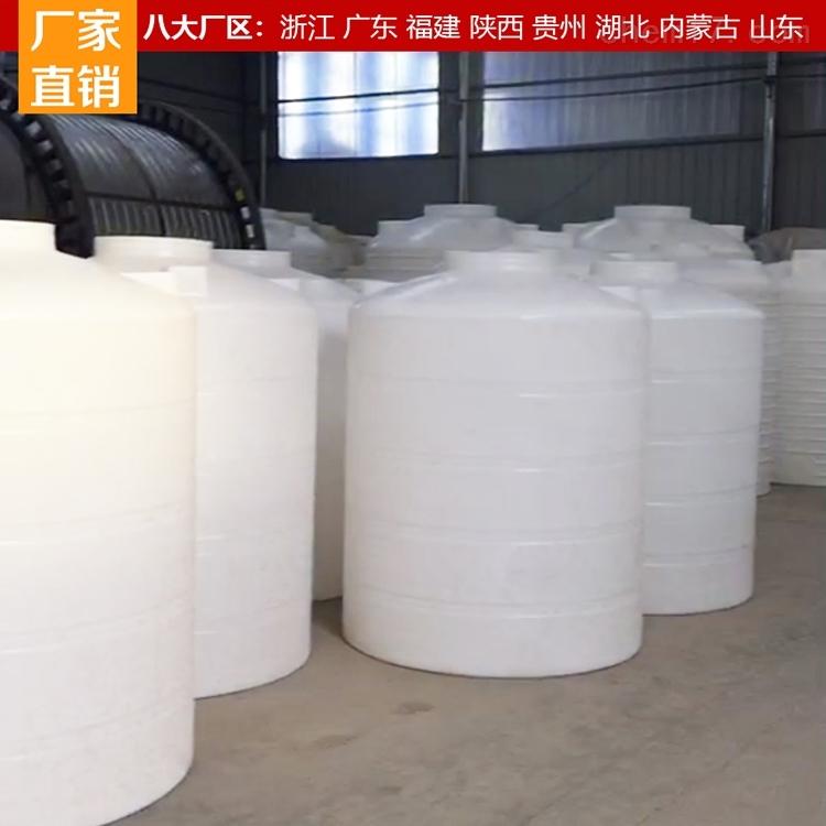 曲靖40吨塑料桶