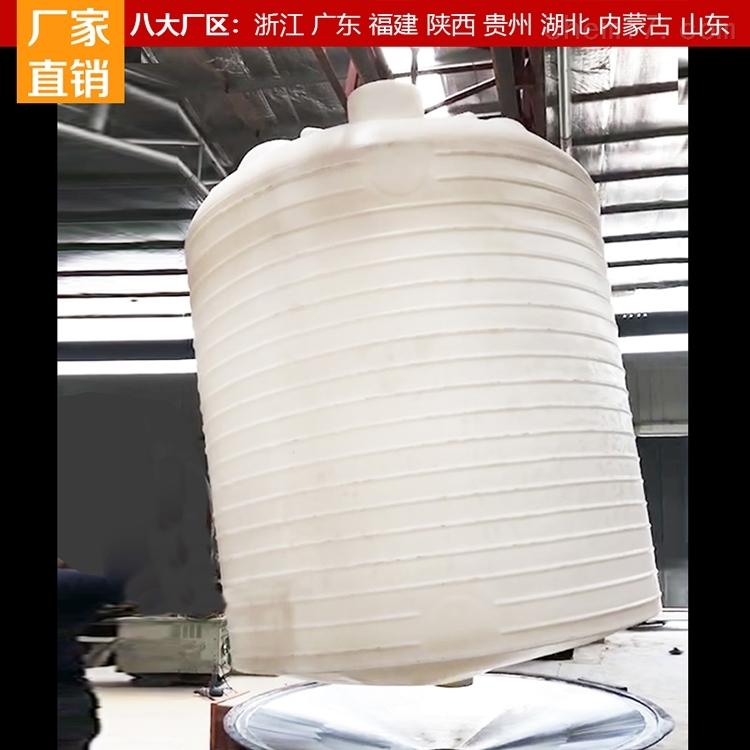 六盘水40吨塑料水箱