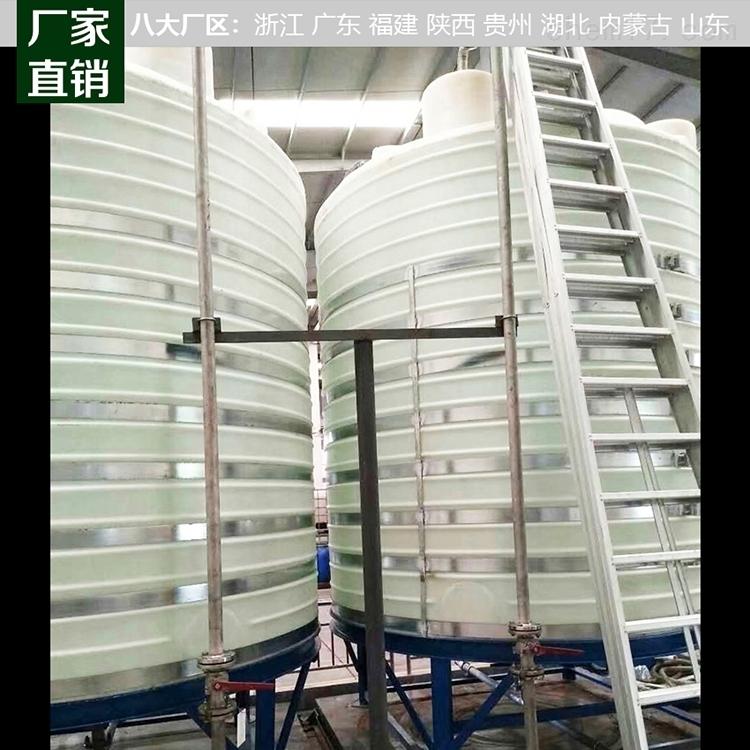 湖北40吨塑料水箱