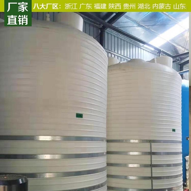 西藏5吨塑料容器