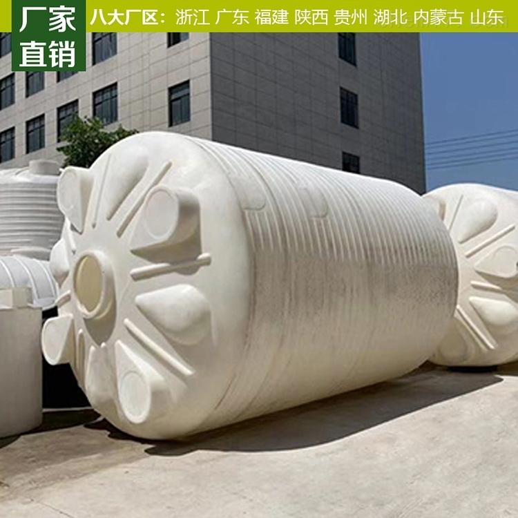 云南6吨塑料容器